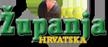 Turistička zajednica grada Županje