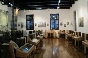 šumarski muzej bošnjaci 1