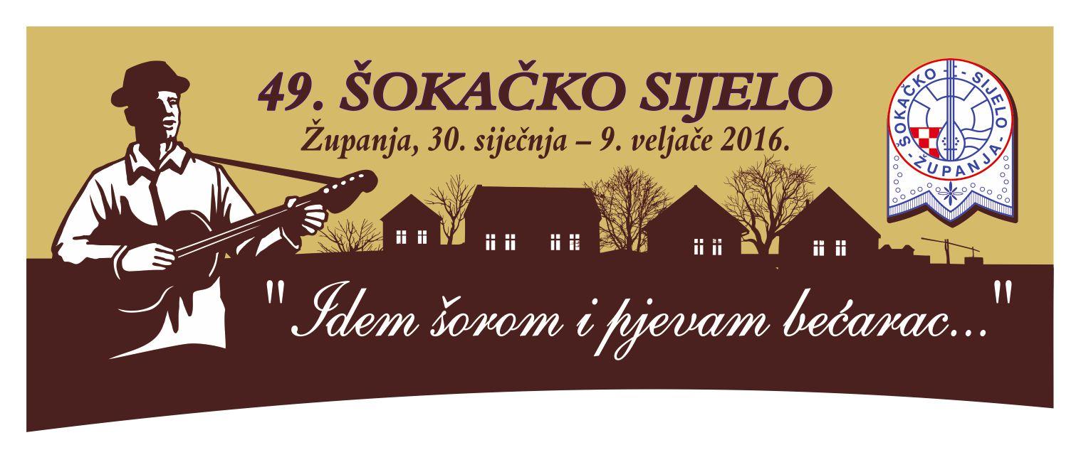 Sokacko-sijelo-zaglavlje