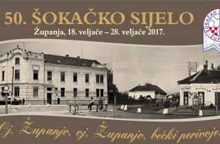 Sokacko sijelo 2017 plakat- zaglavlje